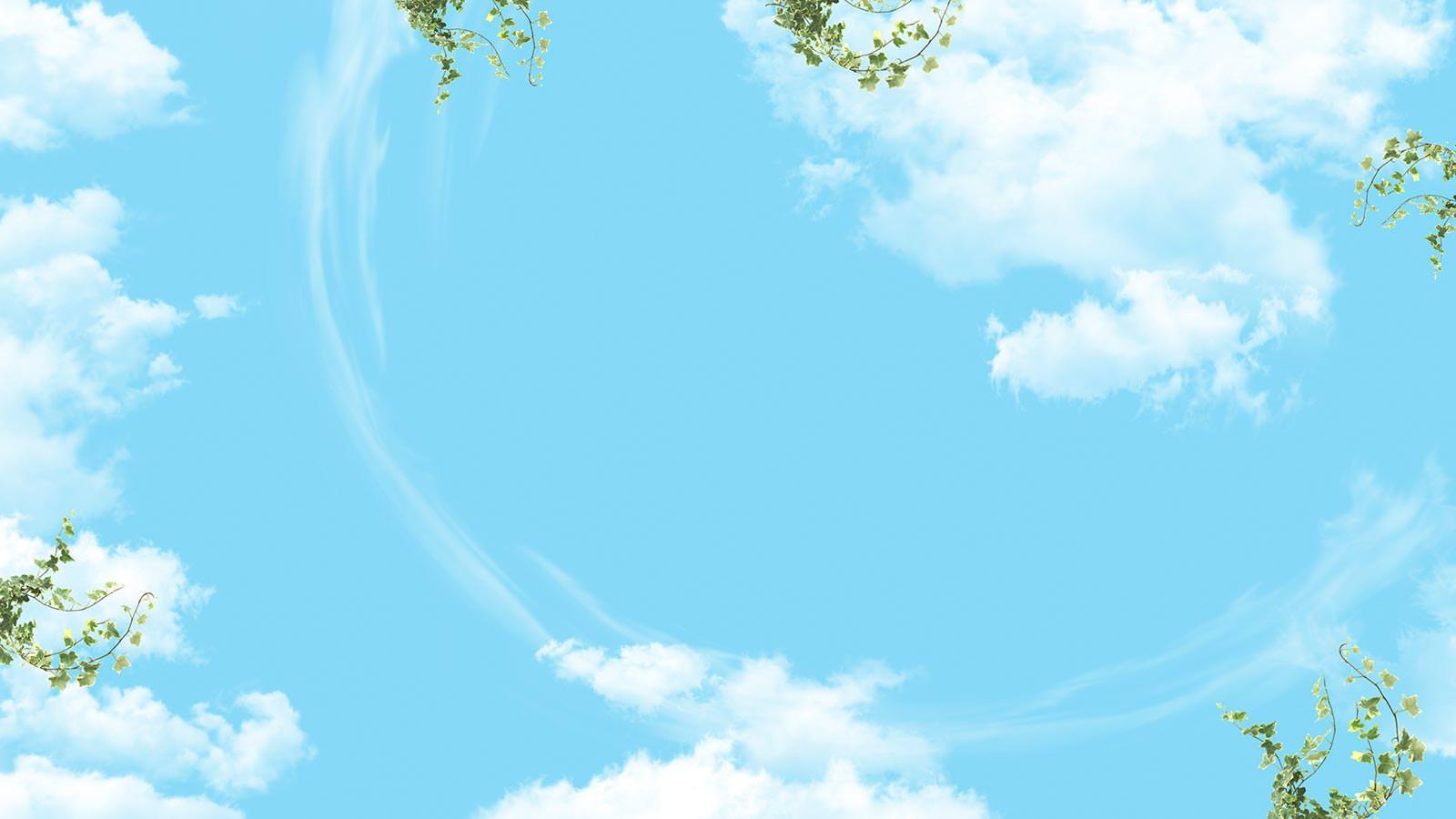 Фон для открытки голубое небо