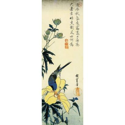 Фотообои Японская гравюра | арт.1781
